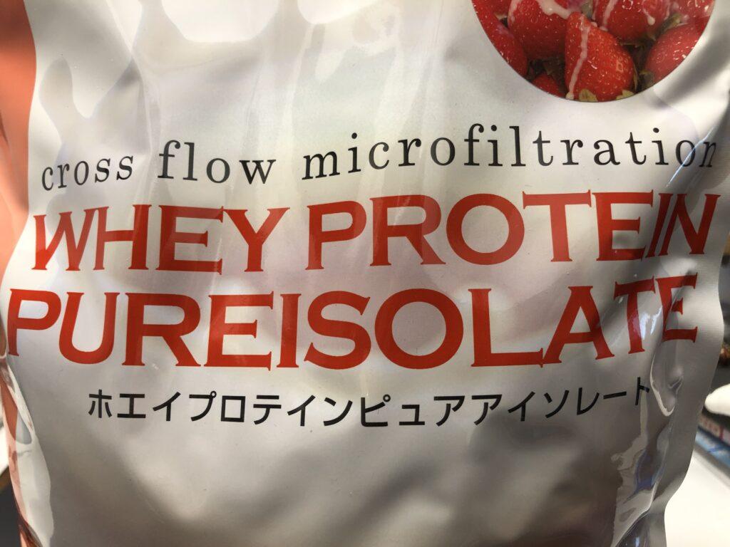 B'evo ism 栄養学『プロテインの種類』について